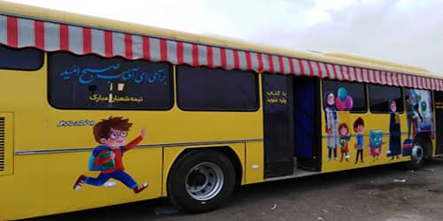 اتوبوس-های-اتوبوک